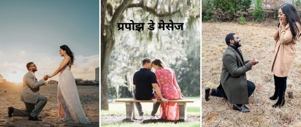 Propose day quotes in marathi