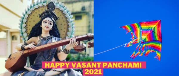 Vasant Panchami wishes & quotes for 2021