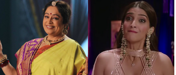 Where's The Food Counter? 9 Ways To Avoid Nosey Matchmaker Aunties At A Shaadi