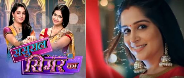 /sasural simar ka returns on tv, dipika kakkar release show teaser
