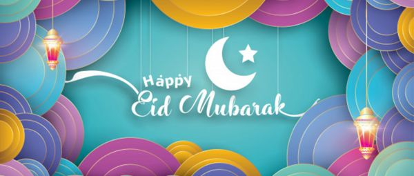 Happy Eid Mubarak Wishes, Quotes, Messages & Greetings