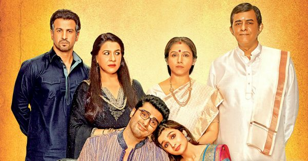 Sasural Genda Phool: Say Hello To Your New Relatives!