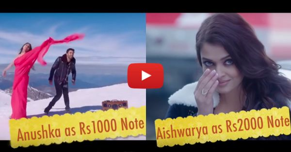 'Ae BILL Hai Mushkil' Will Make You Laugh Till You're Crying!!