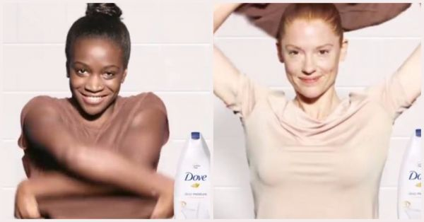 Dove Apologizes After Being Criticized For Posting A Racially Insensitive Ad!