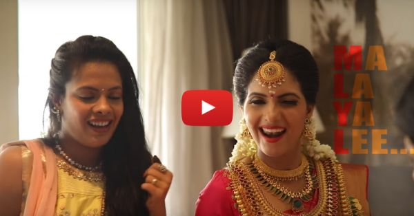 'I'm A Mallu' - This Wedding Lip Dub Video Is The Coolest Thing To Watch Right Now!