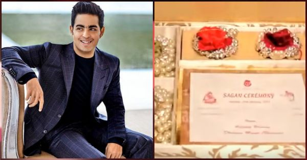 Why The Internet Is Talking About Akash Ambani's Wedding Card!