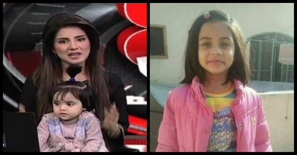 A Pakistani News Anchor Hosted Her Show With Her Daughter To Protest Rape & Murder!