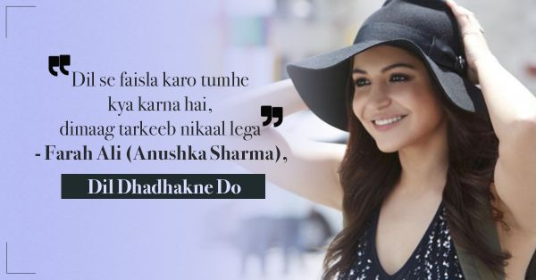 12 Bollywood Dialogues By Female Leads That You Should Live By!