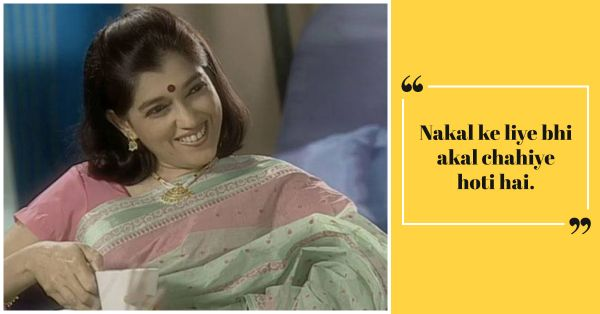 'Phone Mein Hi Ghuss Ja' And Other Epic Things That Only Desi Moms Say!