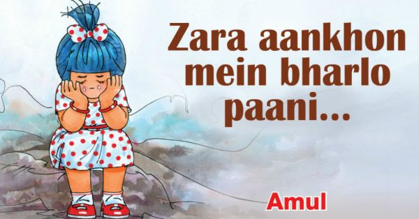 Amul Girl Cries Over The Injustice Against Women, Has The Nation Crying With Her!