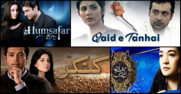 Pakistani Serials - Best List Of 10 Must Watch Pakistani