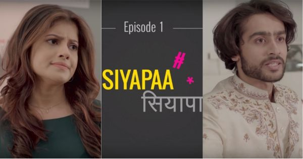 First Episode Of The Webseries 'Unmarried' Shows You The True Meaning Of 'Siyapaa'
