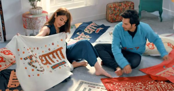 A First In Bollywood: 'Sui Dhaaga' Releases Logo Of The Movie, Not Poster Or Teaser