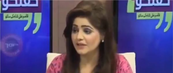 Pakistani News Anchor Wins Over Twitter By Mistaking Apple Inc For An Actual Apple