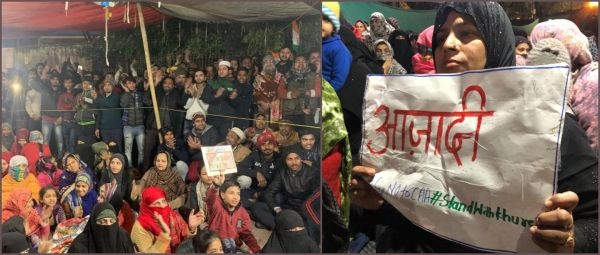 Ekta Ka Naara: After Shaheen Bagh, Women In Delhi's Khureji Go On Dharna Against CAA